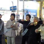 Members of Sengendai (Japan) Alliance Church sing carols at the Sengendai train station. (Photo courtesy of Don and Hazel Schaeffer)